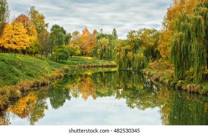 Colourful autumn landscape.Natural colours