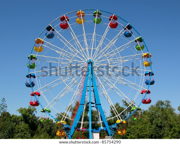 A colourful ferris wheel. Front view