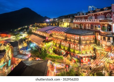 The colourful scene at night of Jiufen old city, Jiufen, Taiwan.