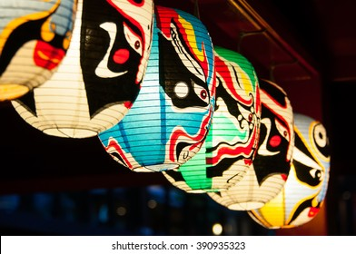 Colourful traditional Japanese light lanterns