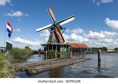 Colourful windmill at Zaanse Schans, Holland