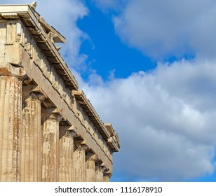 Column Details on the Temple of Erechtheion at the Acropolis, Athens