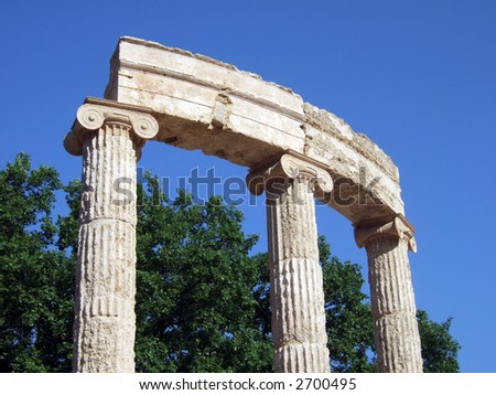 Columns Antique Site Delphi Greece Stock Photo Edit Now 2700495