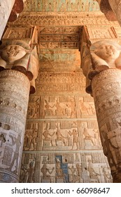 Columns and carvings at Dendora temple on the river Nile in Egypt