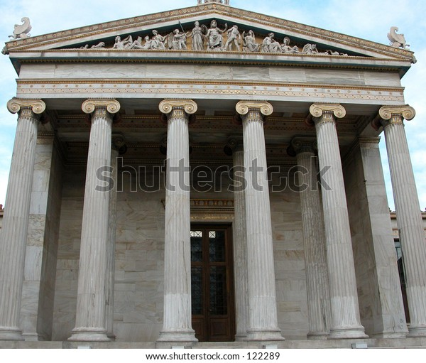 Columns and Pillars form Athens academy