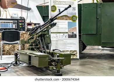 Combat module. Remote controlled combat artillery module at the international exhibition ARMS AND SECURITY - 2021. Selective focus. Kiev. Ukraine - June 18, 2021.