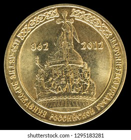 Commemorative coin 10 p. 1150th anniversary of the birth of Russian statehood