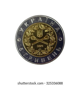 Commemorative coin Ukraine 5 hryvnia 14.10.2001. 10 years of the armed forces of Ukraine