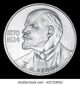 Commemorative coin USSR one ruble. 115th Anniversary of the Birth of V.I.Lenin, 1870-1924. Year of release 1985. Isolated on black background.