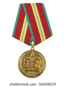 Commemorative medal of the Soviet Union, is dedicated to the creation of the Red Army. The inscription on the medal includes the creation date and the date of the celebration