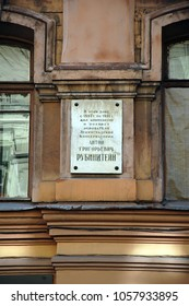 Commemorative plaque in St-Petersburg, Russia. Translation: Composer, pianist and founder of the Leningrad Conservatory Anton Rubinstein lived here from 1887 to 1891