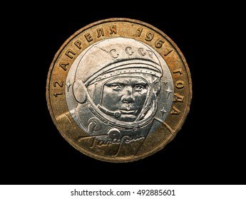 Commemorative russian coin with Yuri Gagarin portrait isolated on black, 12 of april 1961, USSR