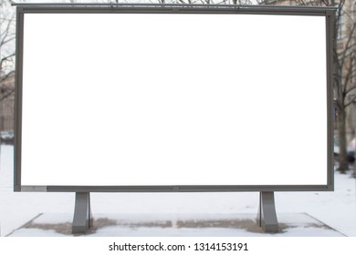 Commercial billboard / display with blank advertisement posters in the window frame. Free media place for your commercial. First impression banner.