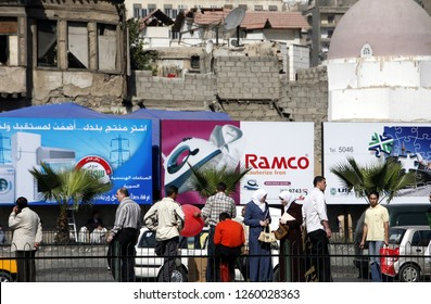 commercial promotion in the city centre of Damaskus before the war in Syria in the middle east.       Syria, Damascus, April, 2009