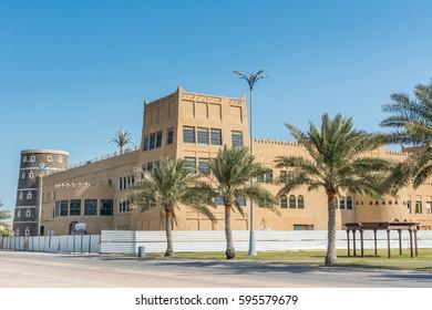 A common building at the corniche park in Dammam, Sudi Arabia