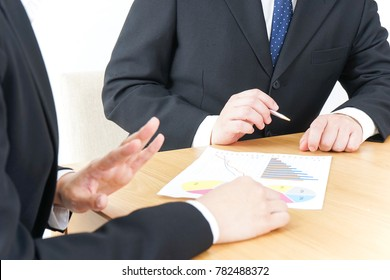 company workers meeting image