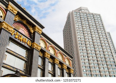 complex of modern high-rise buildings against the sky. modern skyscrapers in Chinese city Dalian. Street of metropolis. Travel in China. Dalian, China - august 12, 2018
