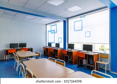 Computer class in the school