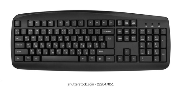 Keyboard Images Stock Photos Vectors Shutterstock