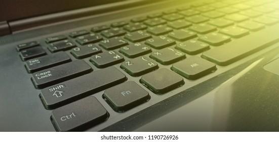 Computer notbook keybord view.