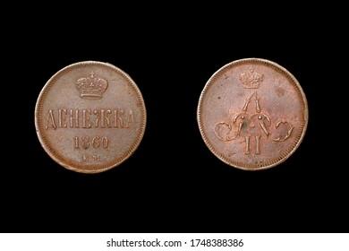 Con of Russian Empire. XIX century, emperor Alexander the First