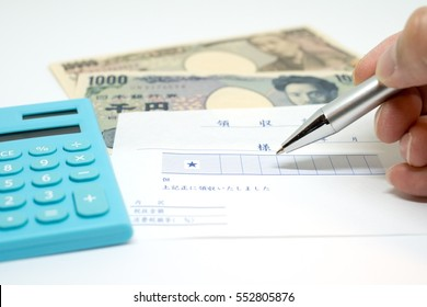 concept of the expense in Japan (receipt, calculator, money, pen)