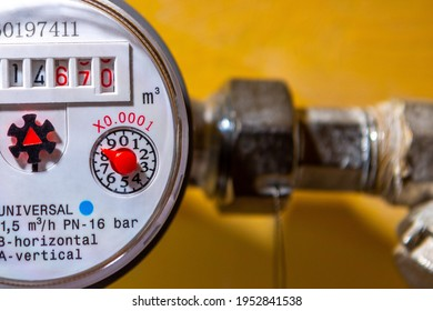 The concept of payment of utility bills (for electricity, water, heat) on an individual meter is introduced. Reasonable energy consumption for a reasonable price.