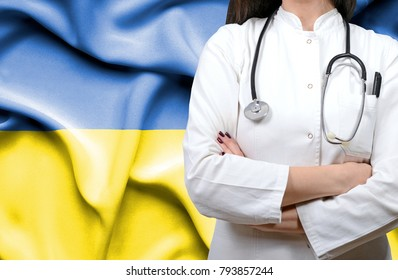 Conceptual image of national healthcare system in Ukraine