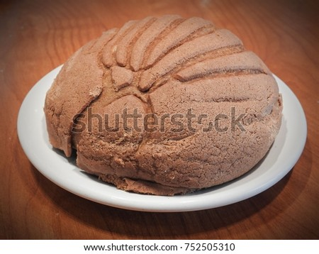 Concha Mexican Sweet Bread Stockfoto Jetzt Bearbeiten 752505310