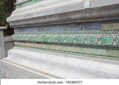 concrete molding decoration and decoration tiles on  wall of the temple, Thailand