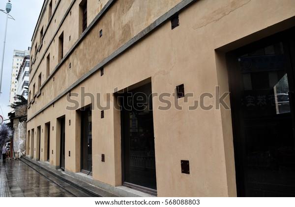 Concrete wall.