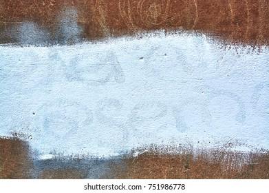 concrete wall with erased graffiti.
