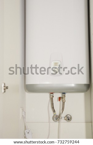 Condensing Boiler Combi Boiler House Energy Stock Photo (Edit Now ...