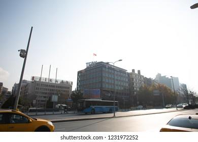 the confederation of turkish tradesmen and craftsmen  TESK Ankara Turkey. 13.11.2018