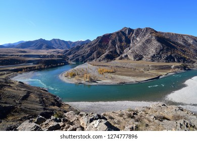 The confluence of Katun river and Chuya river along Altai mountains , Russia