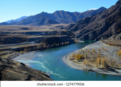 The confluence of two rivers ,Katun river and Chuya river along Altai mountains , Russia