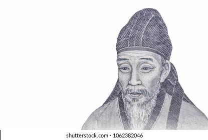 Confucian scholar Toegye (Yi Hwang, Lee Hwang) from 1000 won banknote, South Korea, 2007