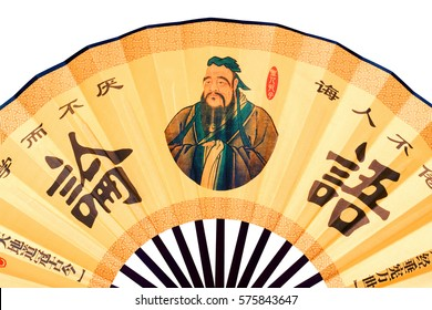 Confucius portrait on Chinese fan (clipping path!) isolated