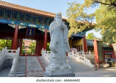 The Confucius statue inside Confucius temple located in Beijing