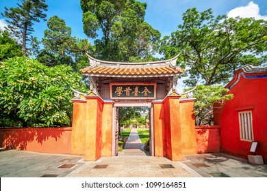 "Confucius Temple, the landmark of Tainan City in Taiwan. (The translation of the Chinese text means ""the first Confucius school in Taiwan."")"