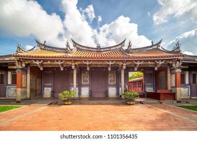 Confucius Temple, the landmark of Tainan City in Taiwan.