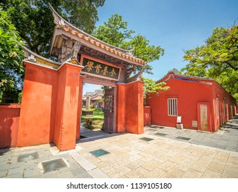 """Confucius Temple, the landmark of Tainan City in Taiwan. (The translation of the Chinese text means """"the first Confucius school in Taiwan."""")"""