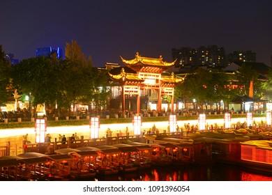 Confucius Temple on the bank of Qinhuai River at night, Nanjing, Jiangsu Province, China. Nanjing Confucius Temple Fuzi Miao go back to AD 1034.