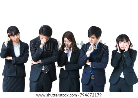 confused group people stock photo edit now 794672179 shutterstock