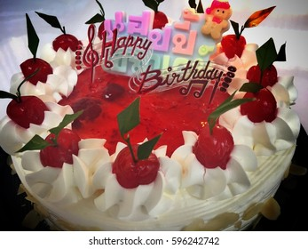 congratulate birhtday party cake.