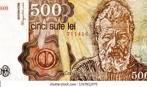 Constantin Brancusi, Portrait from Romania 500 LeI 1991 Banknotes.