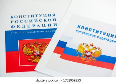 Constitution of the Russian Federation and passport of the Russian Federation