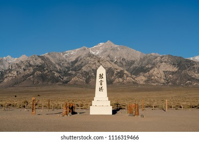 "Constructed in 1943 the Manzanar  cemetery monument to the over 135 Japanese-Americans who died at  Internment camp. The Japanese text translates as ""Soul Consoling Tower"". Sierra Nevadas as backdrop."