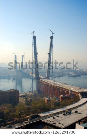 Construction of big guyed