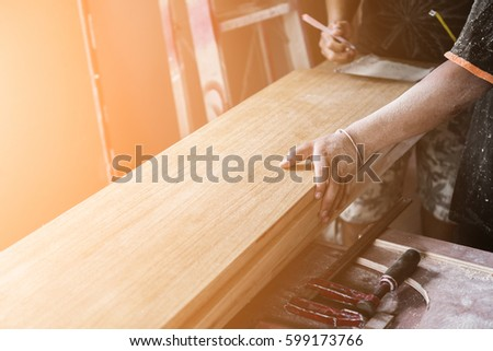 Construction Concept Old Wood Tools Wood Stock Photo Edit Now